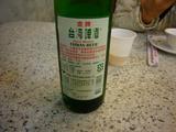台北:台湾ビール2