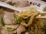 天下一品(19):麺