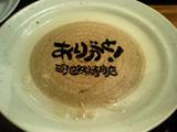 池谷精肉店(5):皿