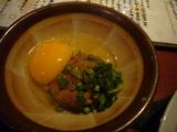 フジヤマ製麺(2):玉子と納豆