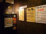 味彩(2):自販機