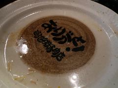 池谷精肉店(10):麺皿