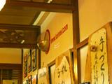 花凛亭:壁の金魚