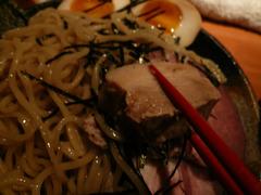 麺処 ほん田:チャーシュー