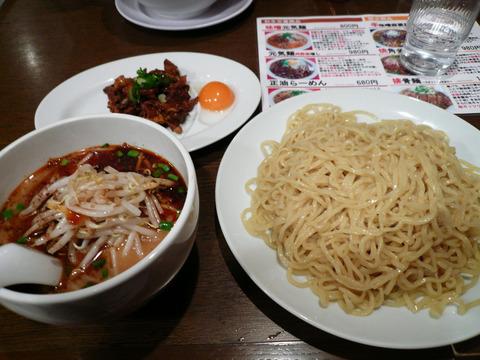 俺とカッパ(5):つけ麺