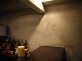 六坊(2):店内の壁