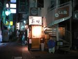 麺屋 蕪村:外観