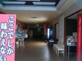麺ワールド9月8日:施設内部