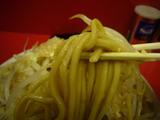 ラーメン学:麺