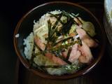 KURO兵衛:ネギトロ丼