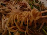 天下一品(24):麺
