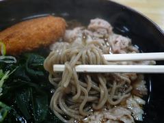 小竹林:麺