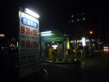 にんにくや(26):駐車場