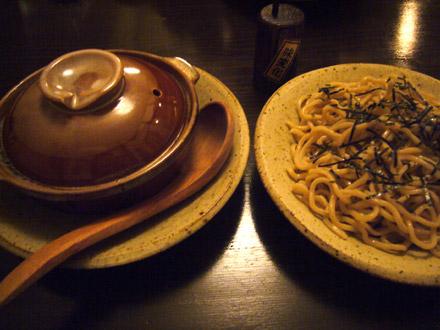 マトヤ:からくりつけ麺 節系・小写真