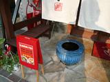 花凛亭:外の火鉢