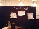 凪(3):掲示板