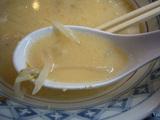 桜島(3):スープ