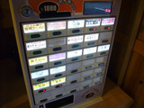樽座(4):自販機