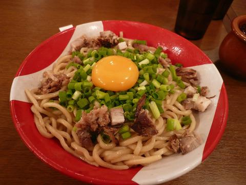 凪(5):釜玉