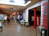 鈴木ラーメン店(2):施設:内部