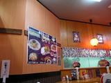 鈴木ラーメン店(2):店内メニュー