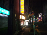 東神田(2):外観