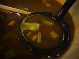 虎心房:スープ