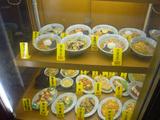 一平(3):食品サンプル