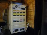 にんにくや(27):自販機