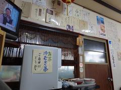 明月:壁のサインと小窓