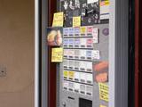 桜花:自販機