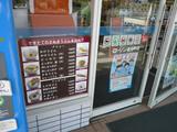 ローソン金光町店:メニュー