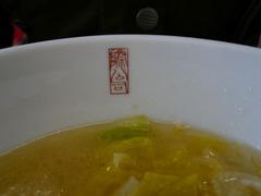 スノーダルマ食堂:ドンブリ