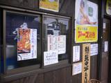 麺屋こうき:自販機