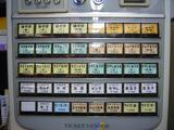 アジア軒:自販機