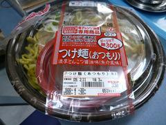 セブン・つけ麺:パッケージ