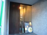 六坊:entrance
