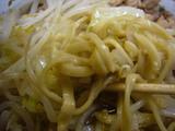二郎(24):麺