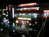鈴木ラーメン店(2):施設:外観