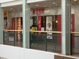 新福菜館(2):店舗外観