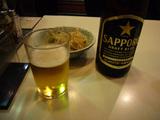 一平(3):ビール