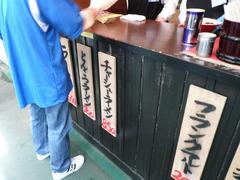 西武ドーム(2):メニュー