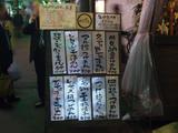 フジヤマ製麺(2):外看板