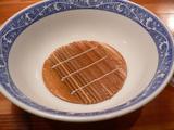 青葉(5):麺ザル