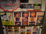 隠国(3):自販機