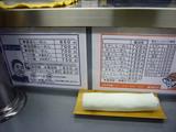 菜光(2):メニュー1