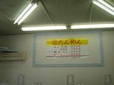 ○吉(3):メニュー
