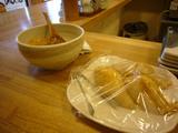 いそや(20):稲荷寿司