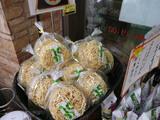 加寿美庵:堅焼き麺