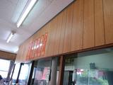 ラーメンセンター 銀座:店内のメニュー